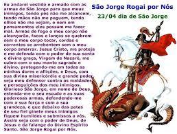 São Jorge